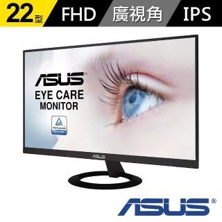 【ASUS 華碩】VZ229HE 22型 Full HD IPS 廣視角螢幕