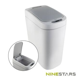 【美國NINESTARS】防水感應垃圾桶DZT-7-2S/