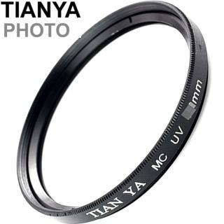 【Tianya天涯】多層膜保護鏡86mm保護鏡MC-UV濾鏡頭保護鏡(2層鍍膜 鋁圈)
