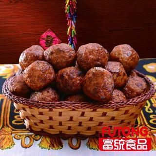 【富統食品】迷迭香草雞肉丸-6包組(500g/包 -約20粒)