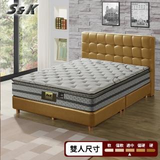 【S&K】Dr系列  真三線蜂巢獨立筒床墊-雙人5尺(天絲棉+乳膠+記憶膠)