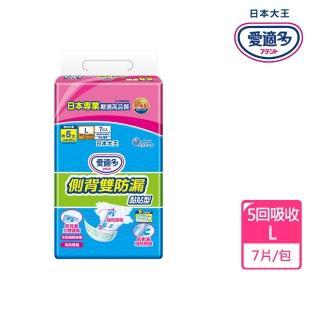 【日本大王】Attento側背雙防漏貼型紙尿褲L-5回(7片/包)