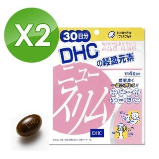 【DHC】輕盈元素30日份(120粒/包)*2包組
