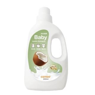【COTEX 可透舒】升級版布尿布專用洗衣乳(- 8入)