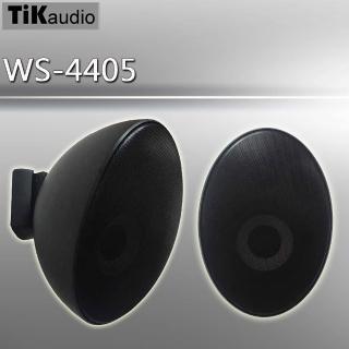 【TiKaudio】WS-4405(蛋型懸掛式 環繞喇叭一對 黑)