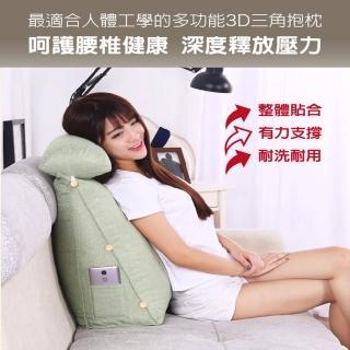 【在地人】頂級專業多功能3D舒適三角靠枕