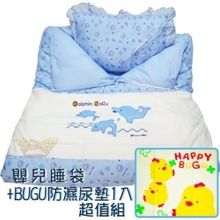【孩子國】小海豚嬰兒睡袋+BUGU高級防濕尿墊1入(台灣製造)