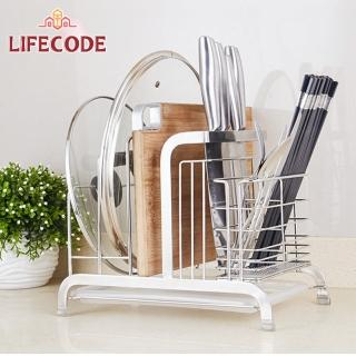 【LIFECODE】《收納王》不鏽鋼多功能廚房架(刀架/砧板架/鍋蓋架)