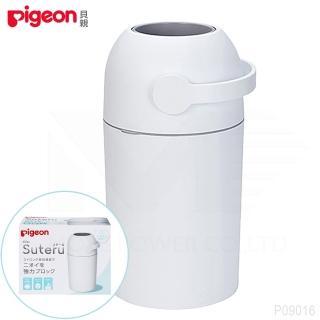【Pigeon 貝親】尿布處理器/異味密封(尿布貝親)