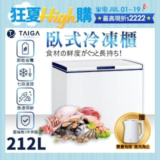 【MOMO獨家專賣★日本TAIGA】212L臥式冷凍櫃(全新福利品)