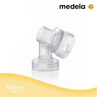 【美樂Medela】吸乳器配件-喇叭罩接頭/二截式喇叭罩-後半截(★原廠配件提供美樂吸乳器最佳效能★)