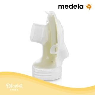 【美樂Medela】自由機/雙邊漢堡機配件-新世代防回流喇叭罩接頭組(★原廠配件提供美樂吸乳器最佳效能★)