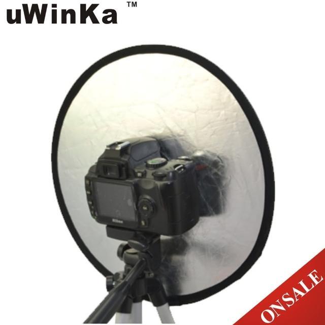 【uWinka】穿孔型金銀反光板
