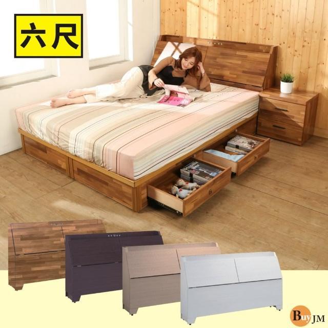 【BuyJM】雙人6尺床頭箱+四抽床底房間2件組(4色)/