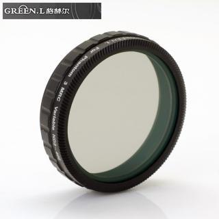 【GREEN.L】副廠DJI大疆精靈3十六層膜ND2-400濾鏡可調式ND減光鏡(可調式ND減光鏡)/