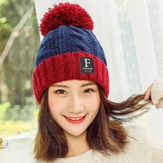 【Acorn*橡果】韓系撞色大毛球內絨加厚保暖毛帽1821(藍色)