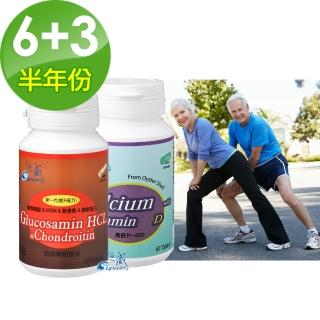 【Supwin 超威】4效葡萄糖胺MSM軟骨素6瓶+超威3效高鈣片3瓶(共6個月份)