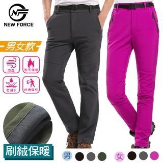 【NEW FORCE】現貨-戶外機能保暖衝鋒褲(防風/防雨/防寒/保暖)