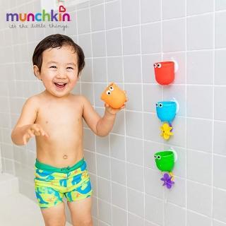 【munchkin】戲水杯組洗澡玩具