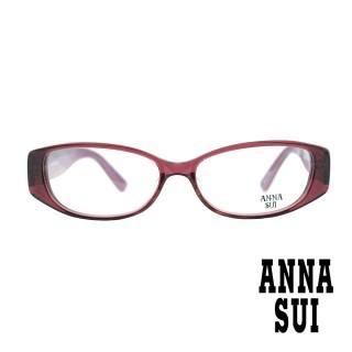 【ANNA SUI 安娜蘇】日系唯美鑽世寬邊造型光學眼鏡-古典紅(AS543-260)