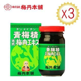【梅丹本舖】青梅精 90g 三入組(獨特物質MUMEFURAL 幫助排便、入睡、調整體質更加分!)