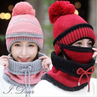 【I.Dear】韓版戶外秋冬保暖時尚毛線球帽+圍脖+口罩三件套組(4色)