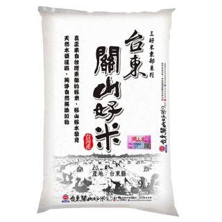 【三好米】台東關山好米(9Kg)