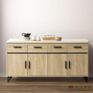 【直人木業】NORTH楓木160公分天然原石廚櫃