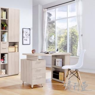 【優利亞】仙蒂4尺伸縮書桌