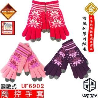 【UF72+】HEAT1-TEX防風內長毛保暖觸控手套UF6902女(雪地/冬季戶外/旅遊/冬季活動)