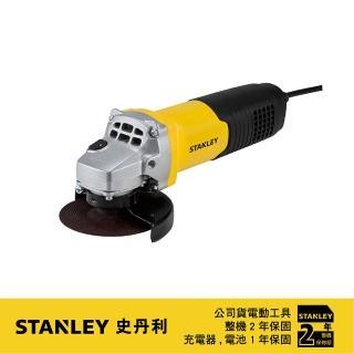 【Stanley】美國 史丹利 STANLEY 850W 100mm金屬砂輪機後開式 STGT8100(STGT8100)