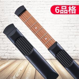 【美佳音樂】6品格 口袋吉他 攜帶式吉他 手指訓練器/和弦練習器 爬格子練習器(贈彈片/彈片盒/絨布袋/板手)