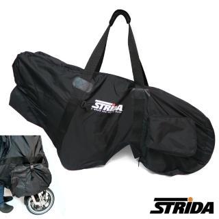 【STRiDA】速立達 輕便型攜車袋ST-BB-007-黑