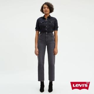 【LEVIS】Ribcage 直筒褲 / 復古高腰牛仔長褲 / 褲管不收邊