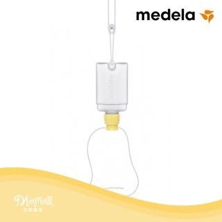 【美樂Medela】輔助餵奶器 與寶寶建立更親密的關係(★刺激乳量及持續餵母乳的母嬰關係★)