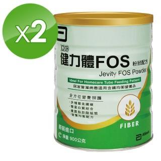 【亞培】健力體FOS粉狀配方(900g x2入)
