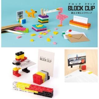 【MIDORI】BLOCK CLIP 創意積木組合夾(紅)