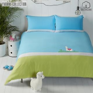 【Yvonne Collection】羊駝雙人三件式被套+枕套組(藍/綠)