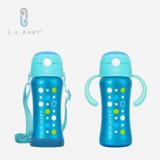 【L.A. Baby】316超輕量保溫保冷兒童水壺組 270ml(極光藍 玫瑰紅 珍珠白 閨蜜粉 香檳金 紫羅蘭)