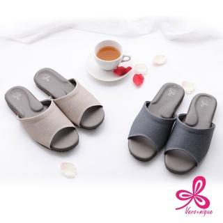 【維諾妮卡】職人推薦足部舒壓●U能室內拖鞋(4入)