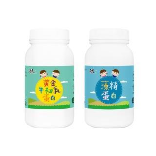 【鑫耀生技】黃金牛初乳蛋白與藻精蛋白粉(1+1組合)