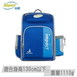【IMPACT 怡寶】標準型舒適護脊書包(IM0037A)