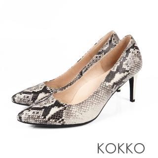 【KOKKO集團】皇后高貴品格真皮尖頭高跟鞋(蛇紋灰)