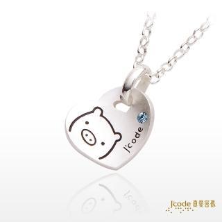 【J'code 真愛密碼】愛的小豬純銀項鍊(彌月銀飾)