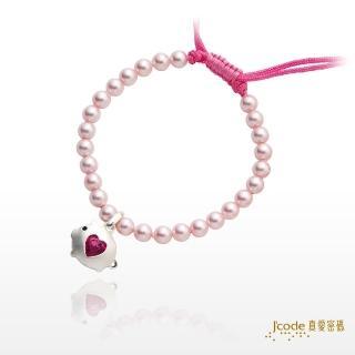 【J'code 真愛密碼】甜心小豬純銀粉紅珍珠手鍊(彌月銀飾)