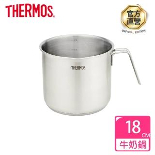 【THERMOS 膳魔師】不鏽鋼彎柄牛奶鍋16cm(MLK-S16B)