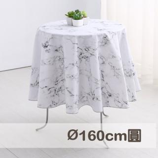 【CasaBella 美麗家居】防水桌巾 經典大理石 圓款 直徑160cm