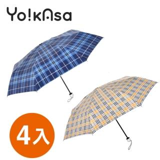 【Yo!kAsa】卡通圖案兒童自動直傘(混色2入)