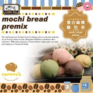 【Tommy's烘焙】雪白麻糬麵包粉600g(小雪Q)