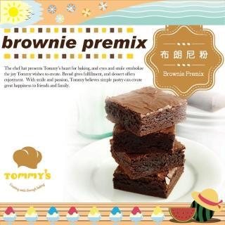 【Tommy's烘焙】布朗尼粉600g